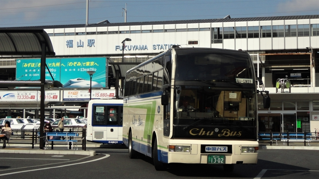f:id:ogurayama:20180118101829j:plain