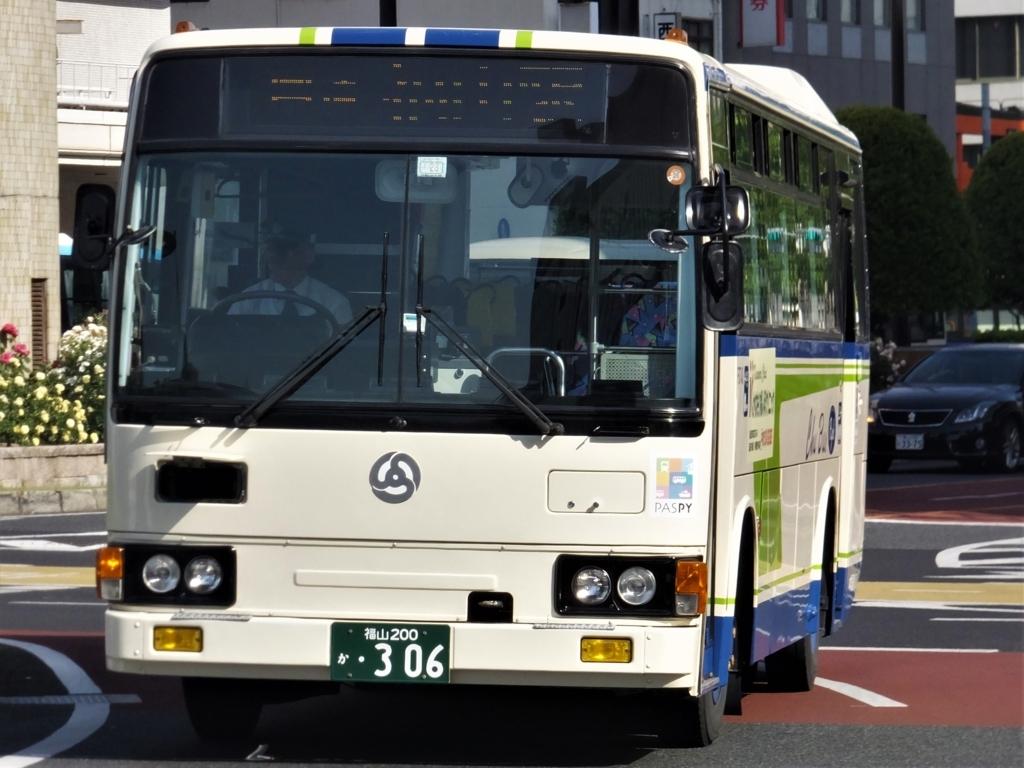 f:id:ogurayama:20180120152108j:plain