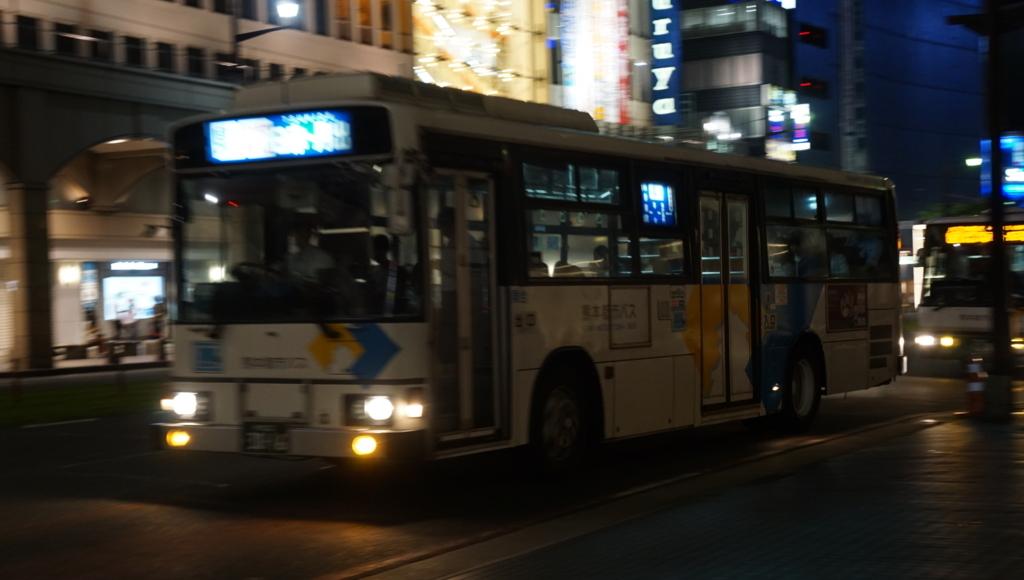 f:id:ogurayama:20180127060941j:plain