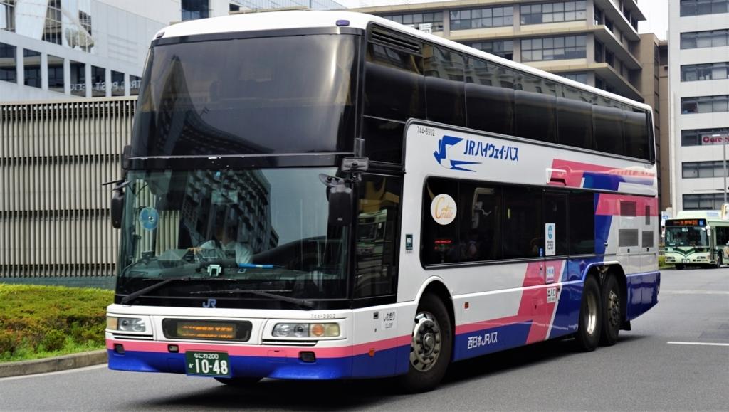 f:id:ogurayama:20180209171837j:plain