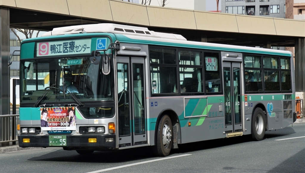 f:id:ogurayama:20180321005214j:plain
