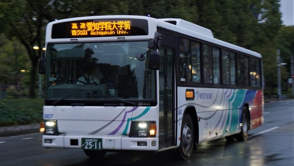 f:id:ogurayama:20180325223418j:plain