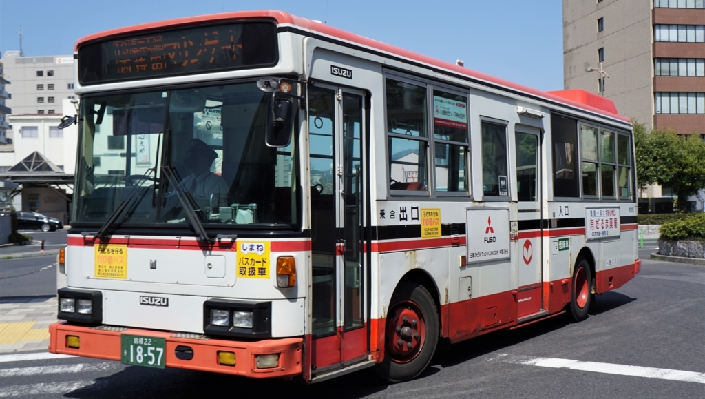 f:id:ogurayama:20180402185850j:plain