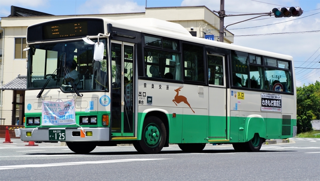 f:id:ogurayama:20180412041553j:plain