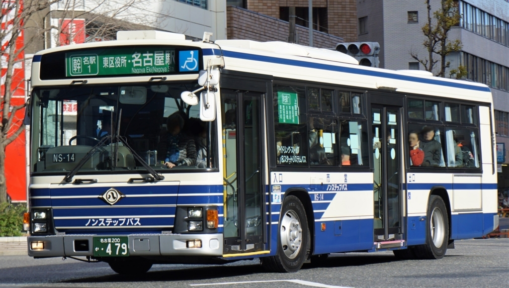 f:id:ogurayama:20180414162647j:plain