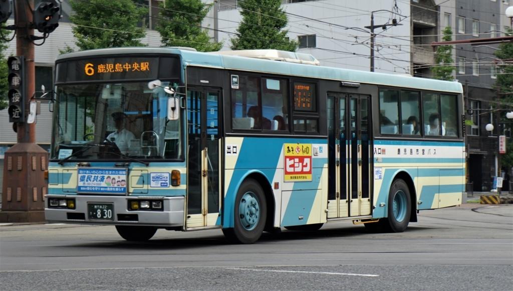 f:id:ogurayama:20180416210455j:plain