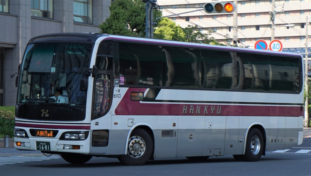 f:id:ogurayama:20180430015225j:plain