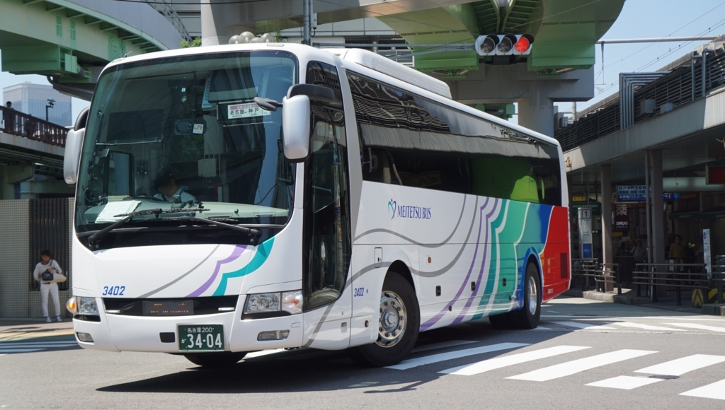 f:id:ogurayama:20180628023750j:plain