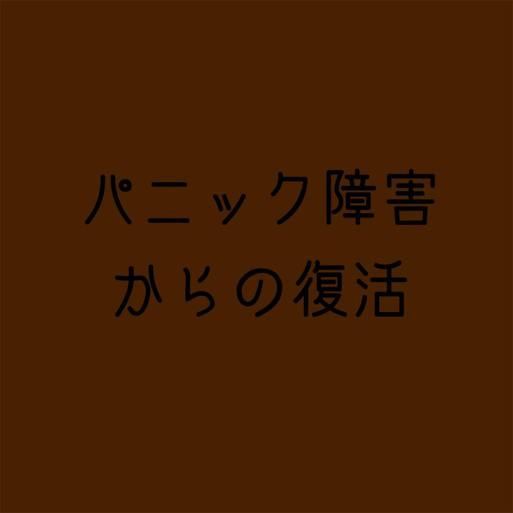 f:id:ogurinrin:20170326171016j:image
