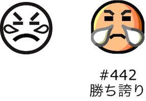 f:id:ogwata:20100209144607p:image