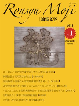 f:id:ogwata:20110509234818p:image