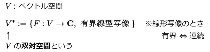 f:id:ogyahogya:20141002143928p:plain