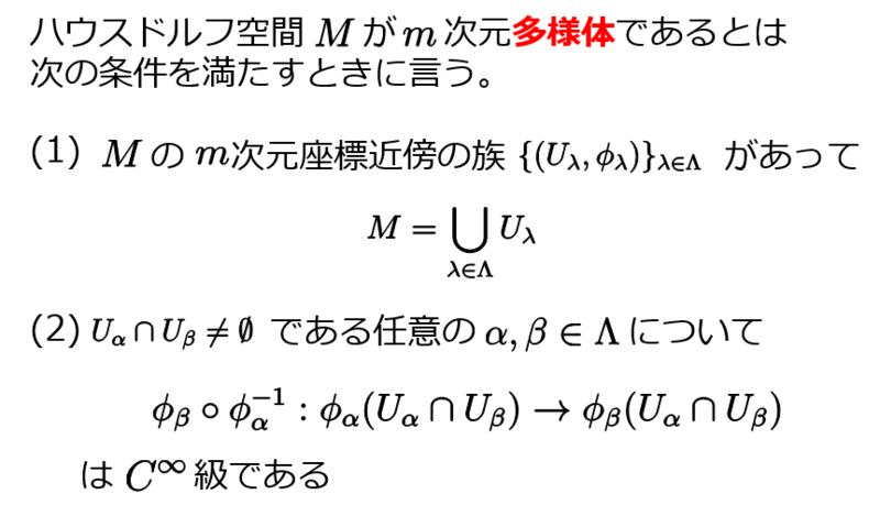 f:id:ogyahogya:20150127103858p:plain