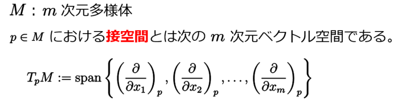 f:id:ogyahogya:20150128163823p:plain