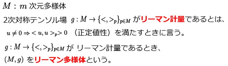 f:id:ogyahogya:20150131174615p:plain