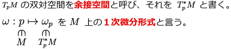 f:id:ogyahogya:20150201132237p:plain
