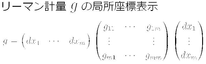 f:id:ogyahogya:20150201152836p:plain