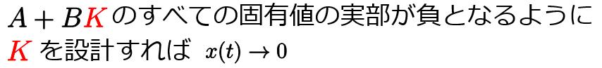 f:id:ogyahogya:20151003172506p:plain