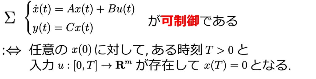 f:id:ogyahogya:20151018123247p:plain