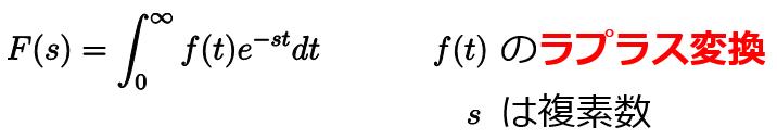 f:id:ogyahogya:20151024152142p:plain