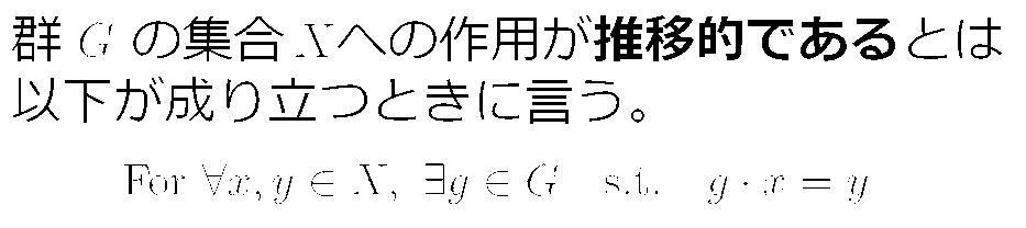 f:id:ogyahogya:20170126154633p:plain