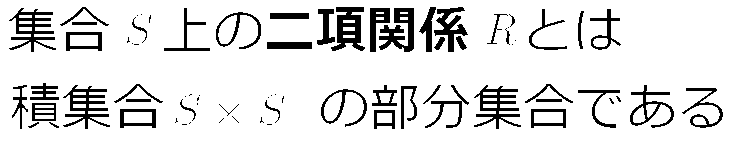 f:id:ogyahogya:20170127122158p:plain