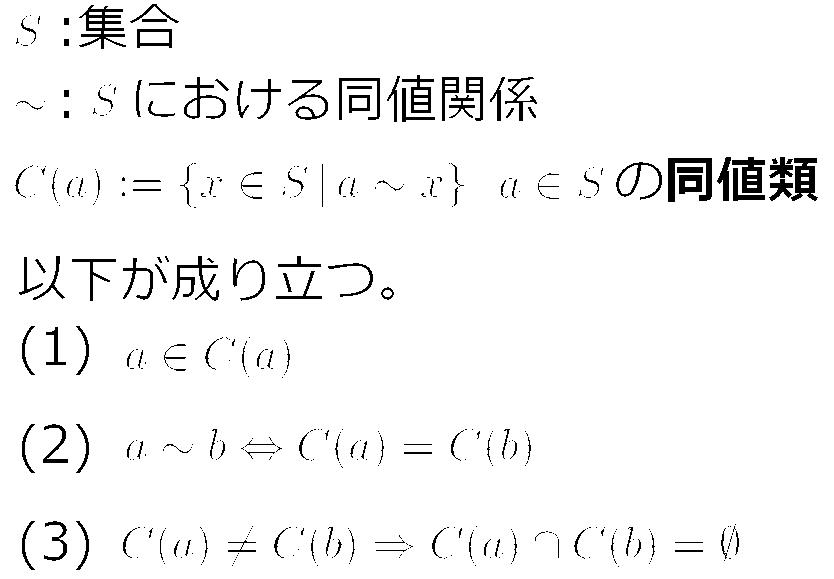 f:id:ogyahogya:20170128110616p:plain