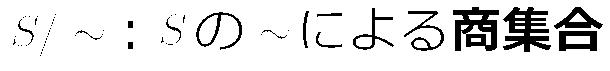 f:id:ogyahogya:20170128114155p:plain