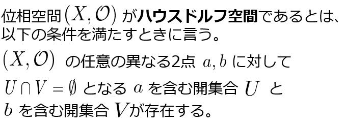 f:id:ogyahogya:20180510165129p:plain
