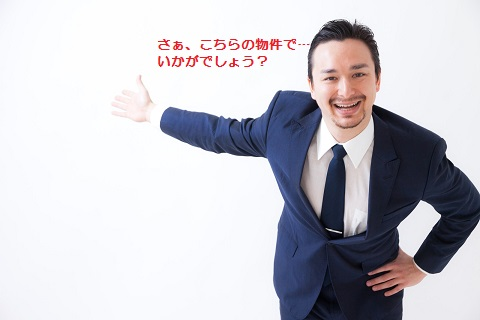 f:id:oh-miyatakuya:20161020204058j:plain