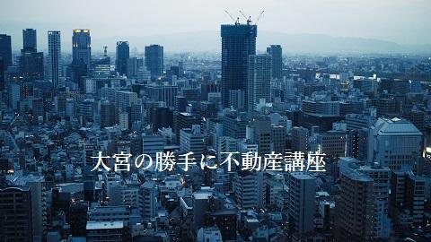 f:id:oh-miyatakuya:20161026002228j:plain