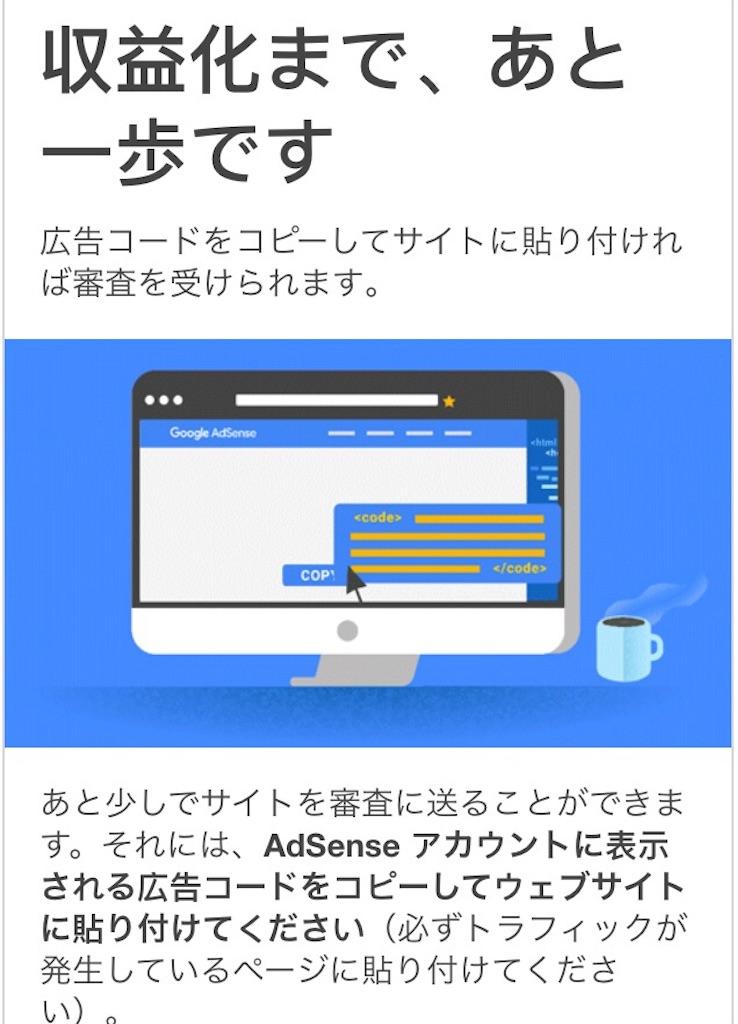f:id:oh-miyatakuya:20161105114609j:image