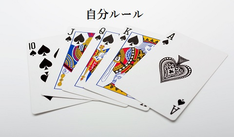 f:id:oh-miyatakuya:20170107225454j:plain