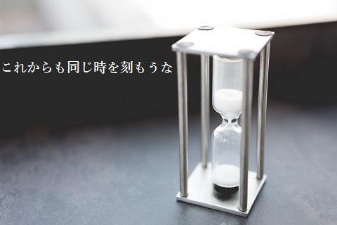 f:id:oh-miyatakuya:20170108000003j:plain
