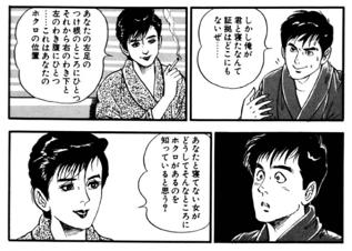 f:id:oh-miyatakuya:20170120193111p:plain