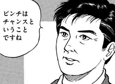 f:id:oh-miyatakuya:20170120193719j:plain
