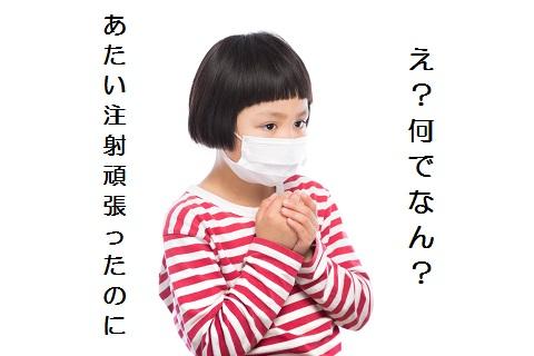 f:id:oh-miyatakuya:20170121134715j:plain