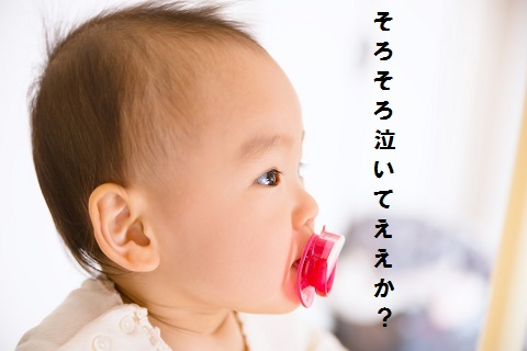 f:id:oh-miyatakuya:20170129162221j:plain