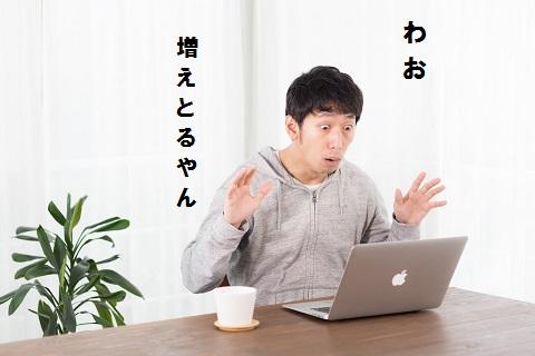 f:id:oh-miyatakuya:20170205175047j:plain