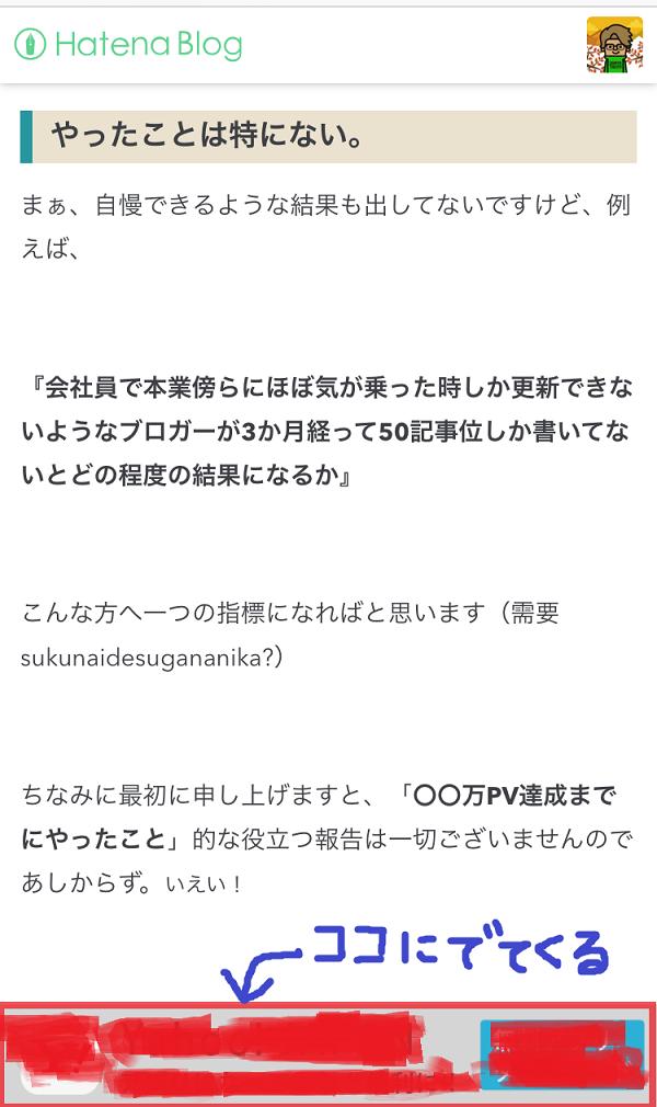 f:id:oh-miyatakuya:20170210175303p:plain
