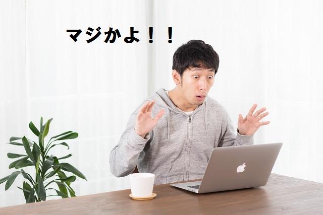 f:id:oh-miyatakuya:20170213201959j:plain
