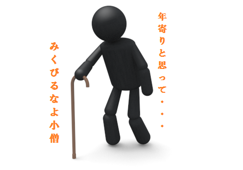 f:id:oh-miyatakuya:20170219111704p:plain