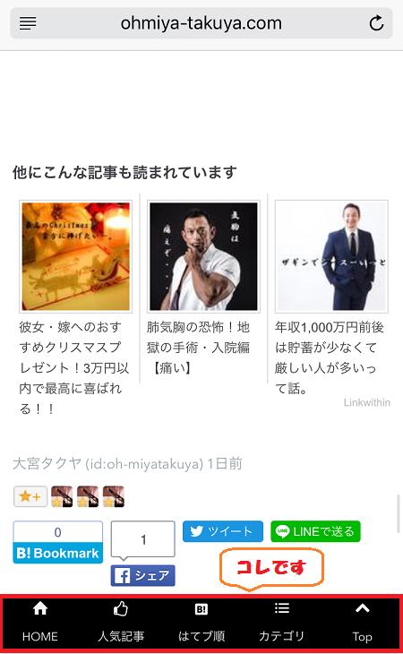 f:id:oh-miyatakuya:20170219152232p:plain