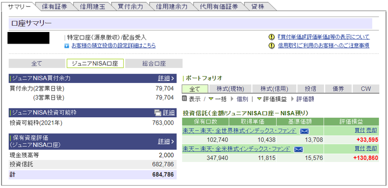 savings_Jr_nisa_20210219_1