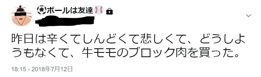 f:id:oh_yeah_kimio:20180827184312p:plain