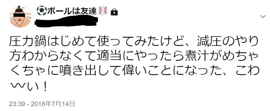 f:id:oh_yeah_kimio:20180827184406p:plain