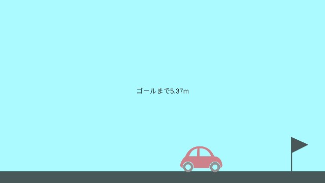 f:id:oh_yeah_kimio:20190521141501j:plain