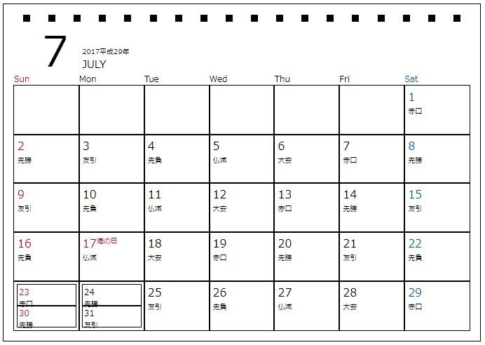 f:id:oha-ryo-y2i:20170809202804j:plain