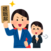 f:id:ohagi-com:20200122121549p:plain
