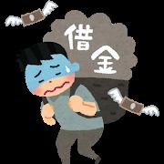 f:id:ohagi-com:20200607193803p:plain